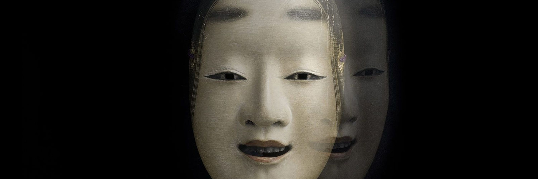 Take Off Your Spiritual Mask