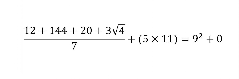 A Math Limerick